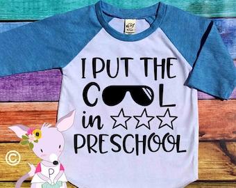I put the cool in school kids back to school shirt preschool kindergarten 1st grade shirt back to school shirts Back to school cool shirt