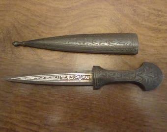 Intricate Dagger