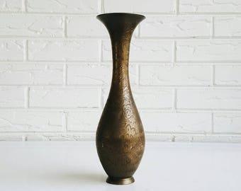 Vintage Etched Floral Brass Vase - Modern Eclectic Decor - Brass Accent