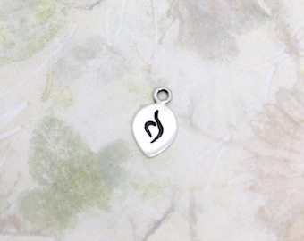 Charm Only! Eating Disorder Awareness Handstamped NEDA Symbol on Sterling Silver Charm. 50% of profits donated to Suicide Prevention
