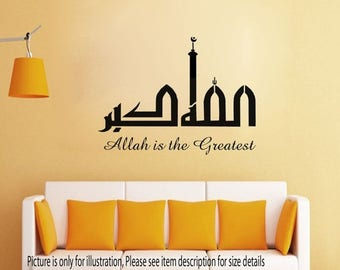 Eid Sale ALLAHU AKBAR  Islamic Wall Art Stickers Allah is the Greatest Wall decal mosque Calligraphy JRD4