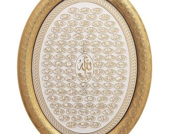 Islamic Decor Oval Framed Wall Hanging Plaque 23 x 30cm 99 Names of Allah