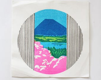 Mid Century Modern Japanese Screenprint Poster Print Fuji Hawaii Surf Hippie  → FREE GLOBAL SHIPPING