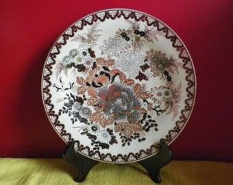 """Plate in ancient Chinese porcelain , from Macau """"Old 1960's Da Qing Qianlong Nian Zhi in a style Great Qing dynasty, Qianlong périod"""