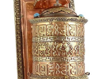 MILL A prayer wall Buddhist Tibetan, zen meditation Buddha temple mantras ritual m101