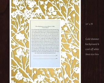 Blossom Medley - Papercut Ketubah