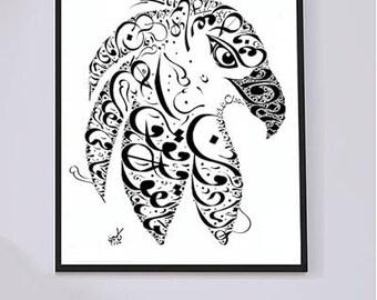 Arabic Calligraphy - Arabic Poetry - Imam Ali Ibn Abi Talib Poetry - Arabic Calligraphy Eagle - Arabic Wall Art - Black on White Arabic Art