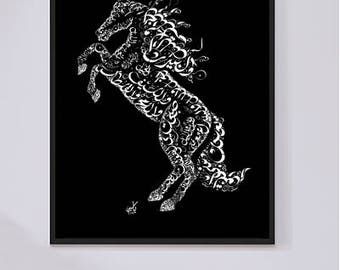 Arabic Calligraphy - Al Mutanabbi Poetry - الخيل والليل والبيداء تعرفني - المتنبي  - Arabic Poetry - The Desert knows me well
