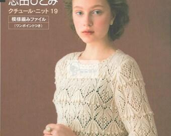 Let's Knit Series nv80419 - 2014   Japanese craft ebook   Japanese crochet   Ebook   Crochet Ebook   Japanese craft ebook   Hitomi Shida