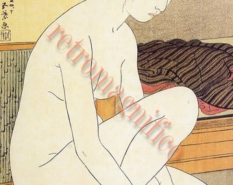 Two Japanese women bathing images digital download images for printing, collage, mixed media, altered art, Japan bath