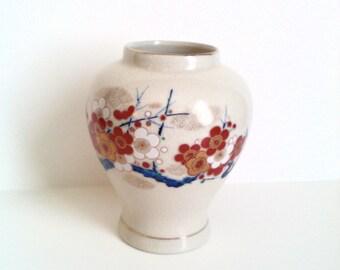 Japanese vase bud vase flower vase small desk vase Window vase Japanese flowers vase off white vase beautiful vase gold trim