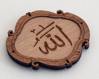 Allah (swt) Fridge Magnet - Islamic Magnet - Islamic Gift - Arabic Calligraphy
