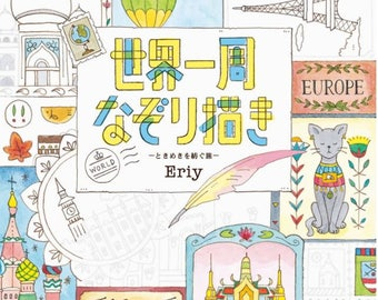 New book : Tracing around the world by Eriy our admirable coloring author of romantic country  series- japanese coloring book