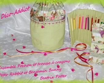 Beatrix potter pencil case and pouch set
