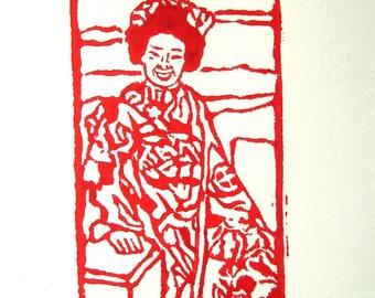 GEISHA Print - 1.75X3. Red. Linoleum Prints Kitchen Art Hand Colored Hand Printed Linocut Fruit Print Block Prints Handmade Gifts