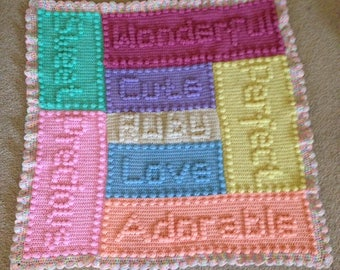 Precious baby blanket crochet