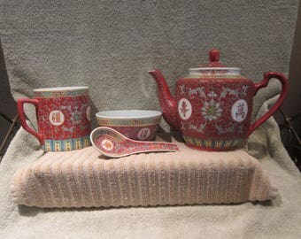 Mun Shou Longivit yChinese Jingdezhen Teapot  Mug  Bowl and Spoon with Markings Very Nice Set