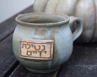Handmade Ceramic Natla, Jewish Hand Washing Cup, Green and Beige, Two Handles