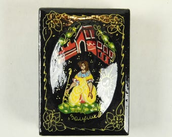 Small Russian Signed Hand Painted Wood Lacquer Box Fairy Tale The Golden Slipper by Alexander Afanasyev Cinderella Story Black Red Yellow