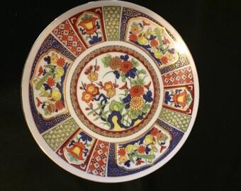 Large oriental soap dish, candy dish, elegant business card holder