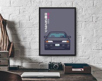 Nissan Skyline GT-R R32 Car Poster Art Print Wall Art