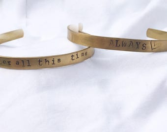 After All This Time, Always, Harry Potter, Harry Potter Jewelry, Harry Potter Bracelet, Hand Stamped Jewelry, Snape Quote, Silver Bangle