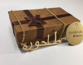 40% off Personalised Handmade 18K Gold-Plated / 316L Sterling Silver Arabic Name Necklace