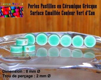 NEW! 12 pearls 8 mm pads ∅ Seagreen enamel Greek ceramic