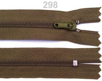 khaki nylon closure size 18 cm