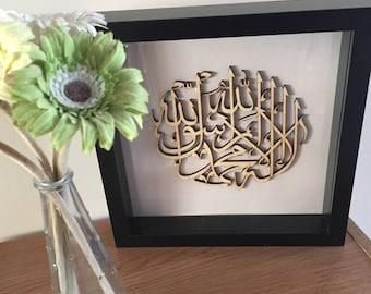 Laser Cut Islamic Art