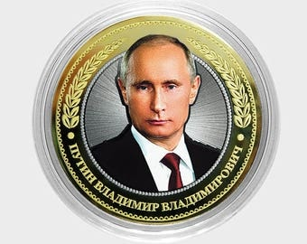 "Coin 10 rubles- ""President of Russia - Putin Vladimir"",Russia"