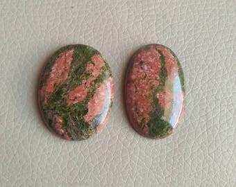 Beautiful Natural Unakite 02 Piece Jasper Cabochons , Beautiful Unakite Jasper Weight 148 Carat and Size 42x32x7, 42x27x7 MM Approx.