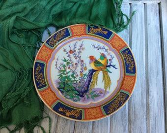 Vintage Collectible Plate. Bidasoa Espana. Spanish Plate. Exotic Plate.