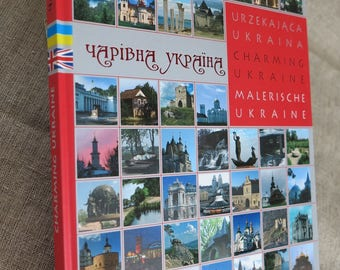 Book, Encyclopaedia, reference book, about Ukraine, book as a gift, a gift book