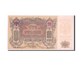russia 100 rubles 1919 km #s417a au(55-58) 4a