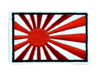 Rising Sun Flag Etsy