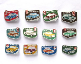 Automobiles made in USSR, Badges, Pick from Set, Car, Vintage collectible badge, Soviet Vintage Pin, Soviet Union, Made in USSR