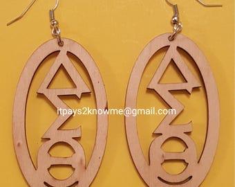 Delta Sigma Theta sorority natural wood earrings