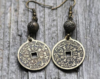 vintage bohemian earrings, chinese coin earrings, brass earrings, gypsy earrings, rustic earrings, antique bronze earrings, boho earrings