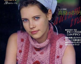 """40 JAPANESE KNITTING PATTERN-""""Lets Knit Series #7""""-full complete japanese Craft E-book #176.Two Inastant Download Pdf files."""