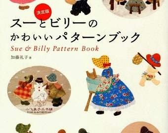 """JAPANESE PATCHWORK PATTERN-""""Sue and Billy Pattern Book""""-Japanese Craft E-Book #422.Three Instant Download Pdf files."""