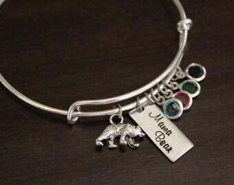 Mama Bear Bangle - Mother Bracelet - Mother Gift - Mama Gift - Mama Bracelet - Birthstones - Bst/In