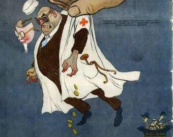 Private healthcare Soviet Art Propaganda Poster VIntage