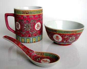 Chinese Famille Rose / Longevity / Mun Shou Rose / Porcelain Mug / Bowl / Spoon / Set / Chinese Characters / Happiness / Wan Shou Wu Jiang