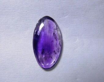 Smooth Purple Amethyst gemstone, Top rare- Amethyst loose gemstone, Natural Amethyst cabochon, Amethyst loose stone 8 Cts. R-2505