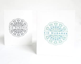 Eid Mubarak Card 1,  Printable with 3 Color Options