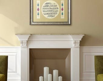 "Surah Al-Fatiha ORIGINAL Framed Islamic Calligraphy Large Painting 25x20"", Quran Verse Wall Art, Islamic Marriage Gift, Islamic Wall Decor"