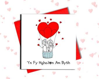 Welsh Valentine Card, Valentine's, Husband, Wife, Girlfriend, Boyfriend, Love