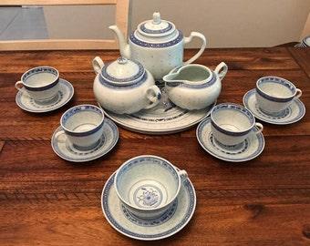 Rice China Chrysanthemum Blue and White Complete Tea Set