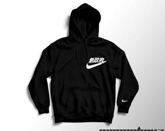 Japan Nike Inspired Hoodie Sweatshirt